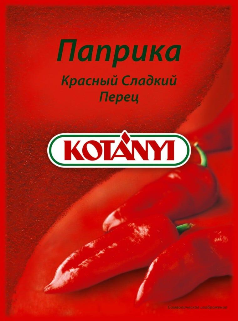 kufferath_kotanyi3_Packaging_Verpackungsdesign